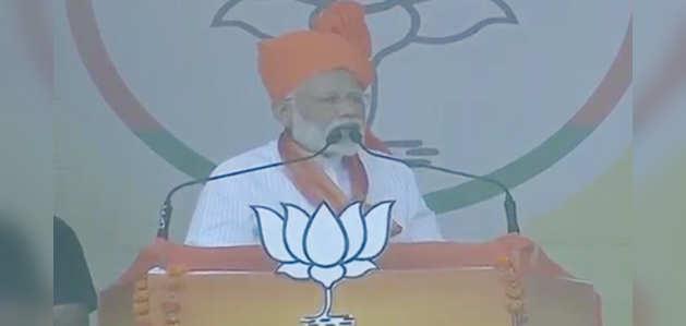 लोकसभा चुनाव: आतंकवाद और मसूद अजहर के बहाने PM मोदी ने कांग्रेस पर साधा निशाना
