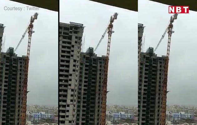 ओडिशा में फोनी तूफान (Fani Cyclone) ने जबरदस्त तबाही मचाई है। तूफान की रफ्तार इतनी तेज थी कि मोबाइल टावर और टावर क्रेन तक उसके आगे टिक नहीं पाए। देखिए, तूफान ने कैसे मचाया तांडव
