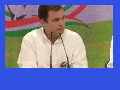 'चौकीदार चोर है' बोलने पर सुप्रीम कोर्ट से मांगी माफी, PM मोदी और BJP से नहीं: राहुल गांधी