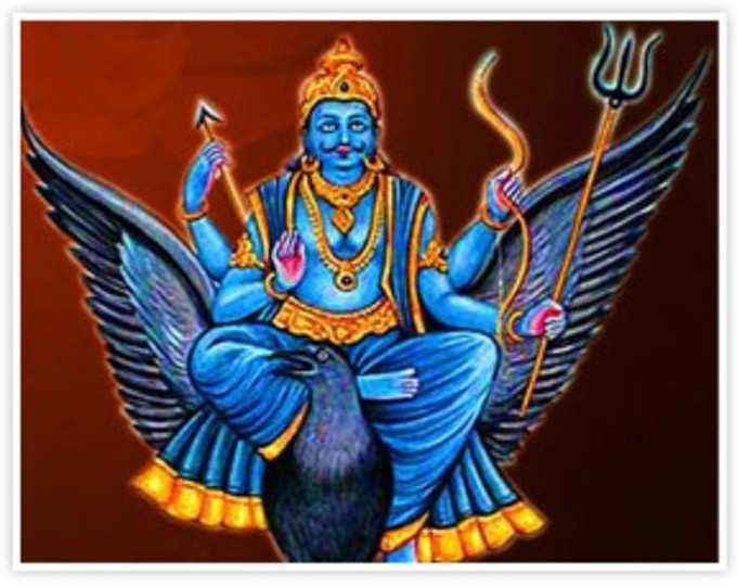 ಶನಿಶ್ಚರೀ ಅಮಾವಾಸ್ಯೆಯ ಮಹತ್ವ, ಪೂಜಾ ವಿಧಿ, ಮಂತ್ರ