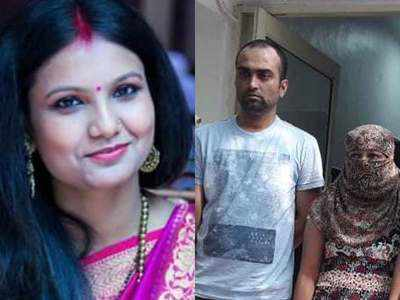 पूजा राय (लेफ्ट), पुलिस की हिरासत में राहुल और प्रेमिका