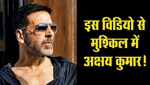 old video of akshay kumar revealing his plans to settle down in canada goes viral