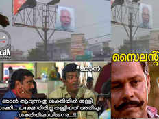 malayalam trolls and jokes on modi