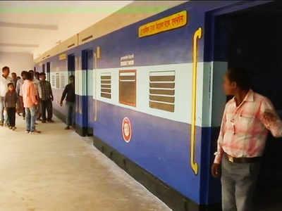 ट्रेन के डिब्बे की तरह पेंट किया गया स्कूल