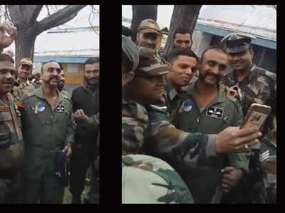 विडियो: IAF के साथियों ने विंग कमांडर अभिनंदन के साथ ली सेल्फी और फोटोग्राफ्स