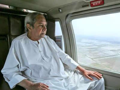 चक्रवात की दस्तक के बाद सीएम ने किया हवाई सर्वेक्षण