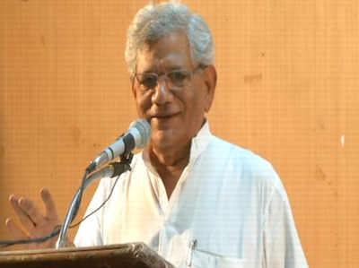 बाबा रामदेव ने रामायण-महाभारत पर विवादित बयान के बाद सीताराम येचुरी के खिलाफ कराई FIR दर्ज