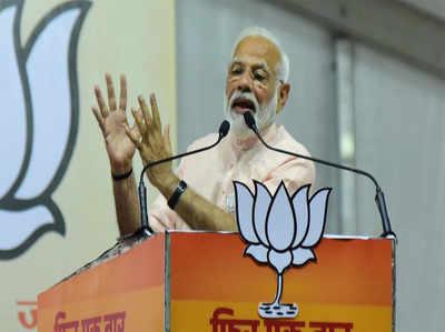 PM नरेंद्र मोदी ने पूर्व प्रधानमंत्री राजीव गांधी को बताया 'भ्रष्ट', कांग्रेस ने जताया विरोध