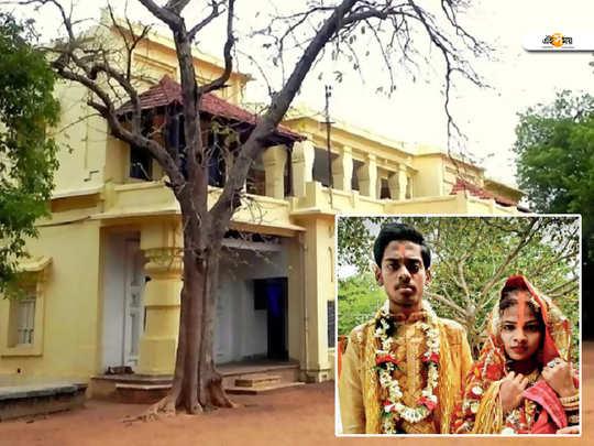 west bengal birbhum santiniketan visva bharati university campus newly married found dead