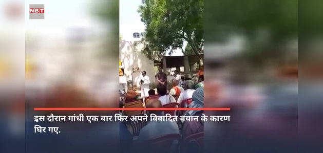 वरुण गांधी के बिगड़े बोल- 'सैफई में गोबर के कंडे उठाते थे, वे 5 करोड़ की गाड़ी से चल रहे हैं'