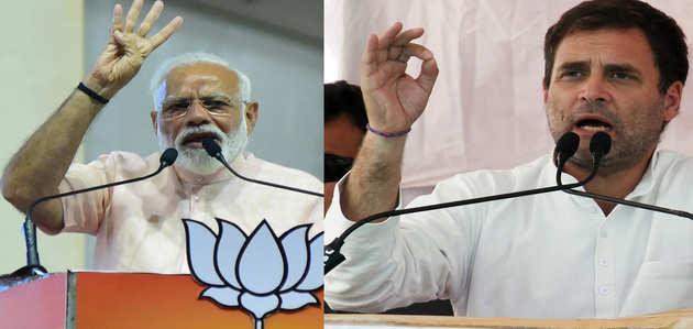 मोदीजी, लड़ाई खत्म हो चुकी है, आपके कर्म आपका इंतजार कर रहे हैं: राहुल गांधी
