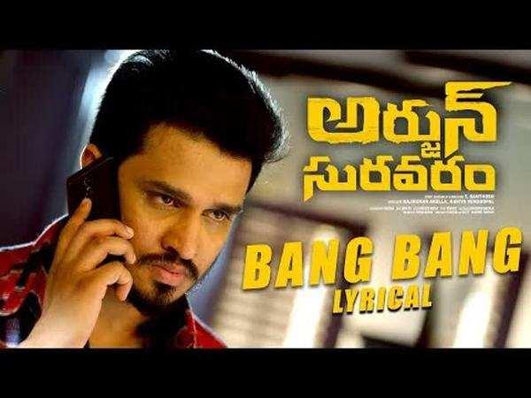 bang bang lyrical song from arjun suravaram