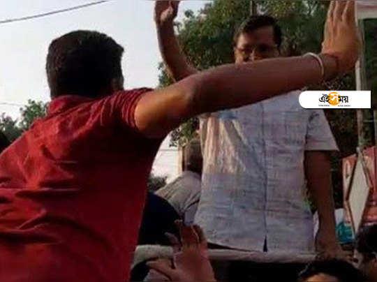 Man-slaps-CM-Kejriwal