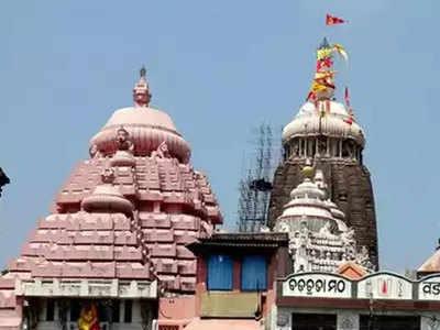 जगन्नाथ मंदिर (फाइल फोटो)