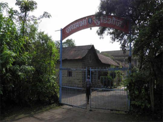 jayprabha-studio