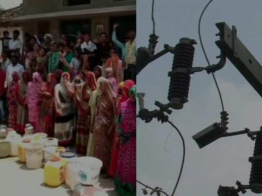 बिजली और पानी को लेकर चुनाव बहिष्कार