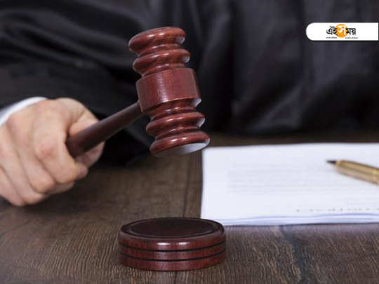 delhi court baffled as estranged wife says rs 2 crore settlement money exhausted and demands more money for maintenance