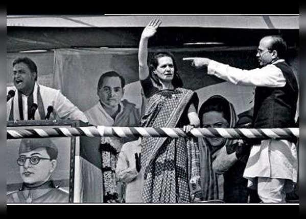 1998: सोनिया गांधी की राजनीतिक पारी का आगाज