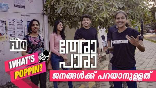 therapara arikku fliq episode goes viral