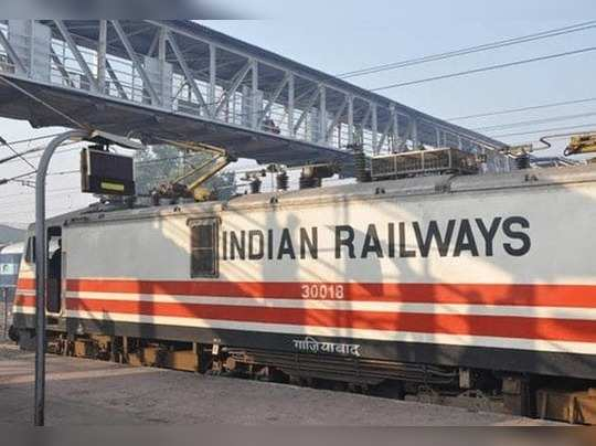 indianrail_660_111218044215_050219105302