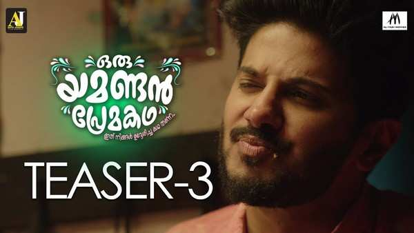 oru yamandan prema kadha 3rd teaser is out