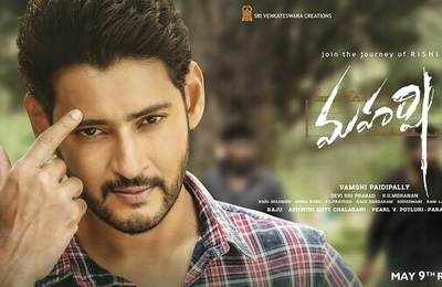 Image result for maharshi images
