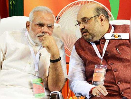 Narendra-Modi-and-Amit-Shah
