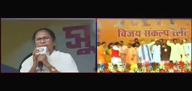 ममता बनर्जी ने कहा, पीएम नरेंद्र मोदी को चाहिए प्रजातंत्र का तमाचा