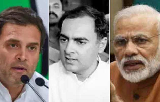 क्यों पूर्व पीएम राजीव गांधी का जिक्र कर कांग्रेस पर हमला बोल रहे हैं पीएम मोदी?