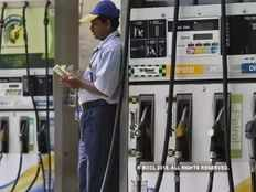 petrol and diesel price in kerala on 08th may 2019