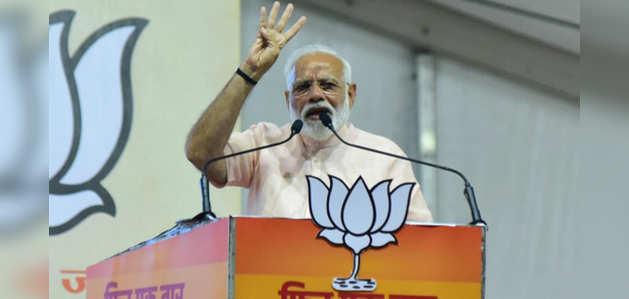 राजीव गांधी के बारे में बताया था फैक्ट, कांग्रेस इतनी गुस्सा क्यों: PM नरेंद्र मोदी