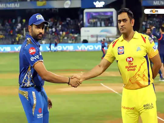 ipl 2019 chennai super kings defeated by mumbai indian
