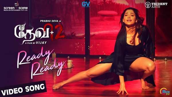 devi 2 ready ready video song
