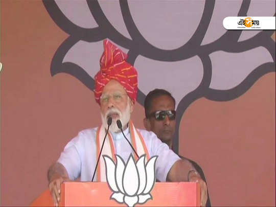 Chowkidar has taken 'shahenshah' to jail door, will put him behind bars in next 5 years: PM Modi on Robert Vadra