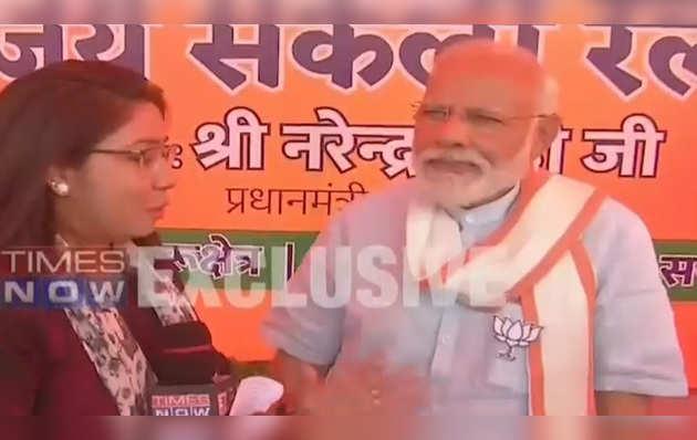 ममता इमरान खान को पीएम मानती हैं: पीएम नरेंद्र मोदी