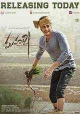 mahesh babu allari naresh maharshi movie review rating in telugu