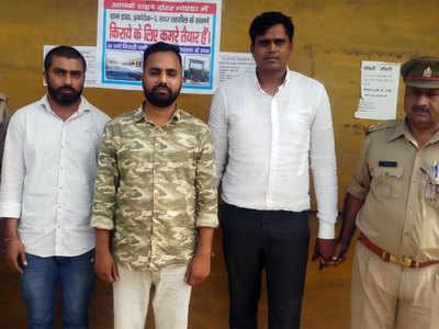 पुलिस ने मामले में तीन आरोपियों को गिरफ्तार किया