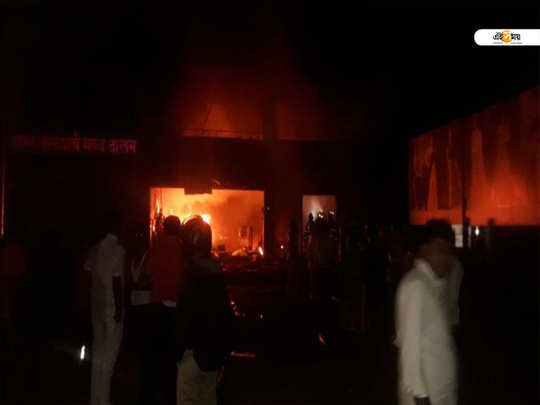 At least five labourers were killed early on Thursday after a fire broke out in a clothes godown in Maharashtra's Pune.