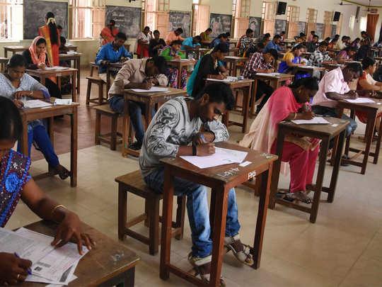 ssc-mts-exam