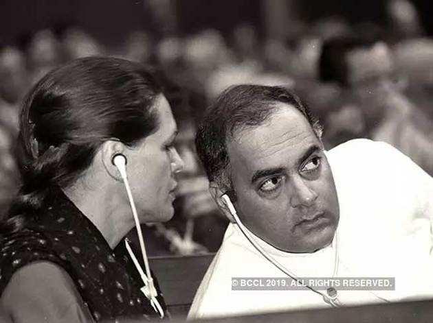 सोनिया और राजीव गांधी (फाइल फोटो)