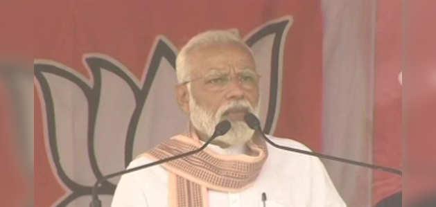 दीदी ने किया पश्चिम बंगाल को 'बर्बाद': PM नरेंद्र मोदी