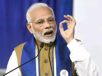 कांग्रेस पर बरसे नरेंद्र मोदी
