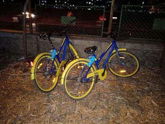 नाशिक स्मार्ट सिटी सायकल
