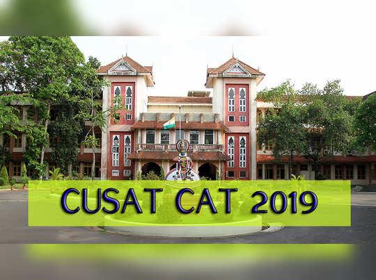 cusatcat results