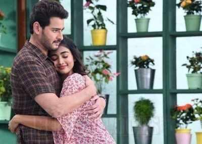 Maharshi HD Movie Download: Maharshi in Tamilrockers: రిలీజ్