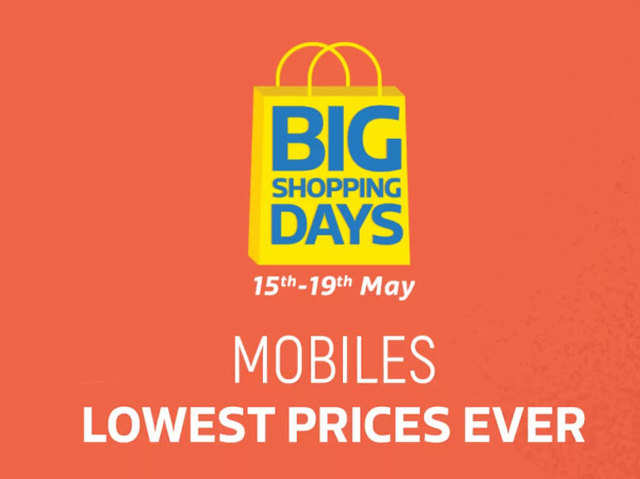 Flipkart Big Shopping Days: बंपर छूट पर स्मार्टफोन खरीदने का मौका