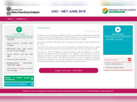 NTA UGC NET 2019