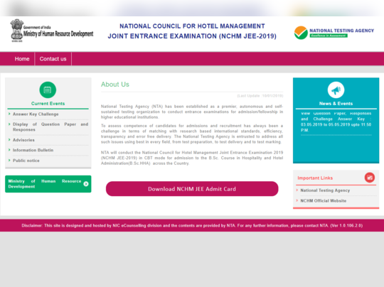 nchm jee result 2019