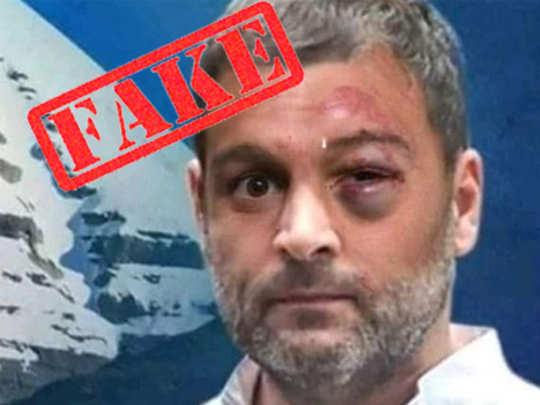 fake-news-rahul-gandhi
