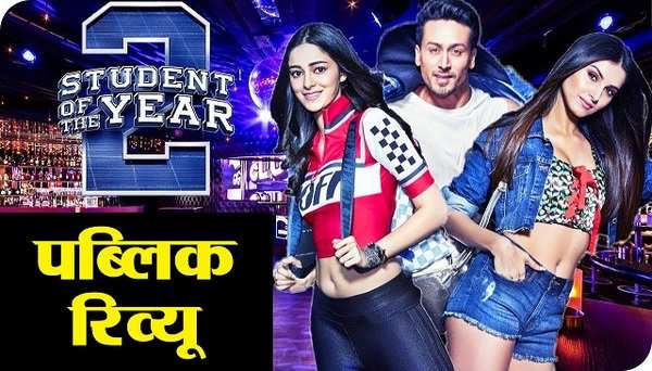 student of the year 2 public review